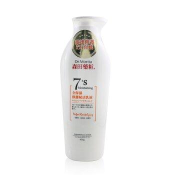 7's Moisturizing Perfect Hydrating Repairing & Revitalizing Body Lotion (400g/13.3oz)
