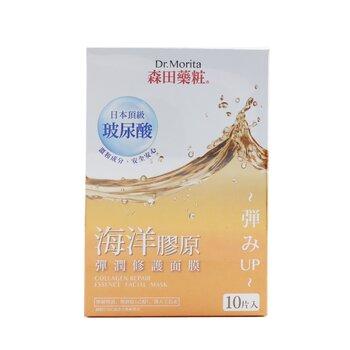 Collagen Repair Essence Facial Mask (10pcs)