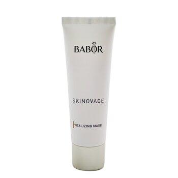 Skinovage [Age Preventing] Vitalizing Mask - For Tired Skin (50ml/1.69oz)