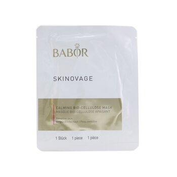 Skinovage [Age Preventing] Calming Bio-Cellulose Mask - For Sensitive Skin (Salon Size) (10pcs)
