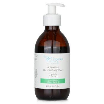 Antioxidant Hand & Body Wash (250ml/8.5oz)