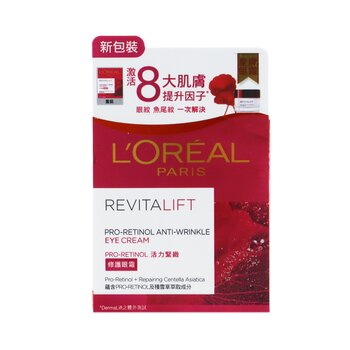 Revitalift Pro-Retinol Anti-Wrinkle Eye Cream (15ml/0.5oz)