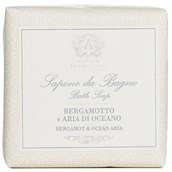 Bar Soap - Bergamot & Ocean Aria (113g/4oz)
