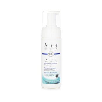 Neutral Ultra Sensitive Cleansing Foam (150ml/5.3oz)