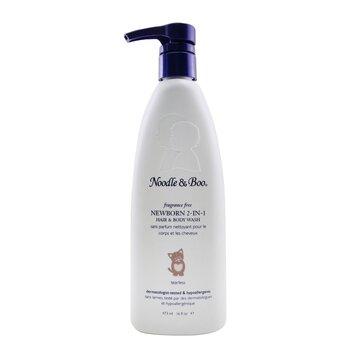 Newborn 2-in-1 Hair & Body Wash - Fragrance Free (473ml/16oz)