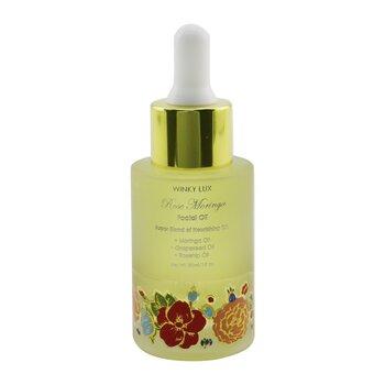 Rose Moringa Facial Oil (Moringa Oil, Grapeseed Oil, Rosehip Oil) (30ml/1oz)