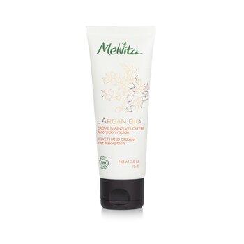 L'Argan Bio Velvet Hand Cream (75ml/2.5oz)