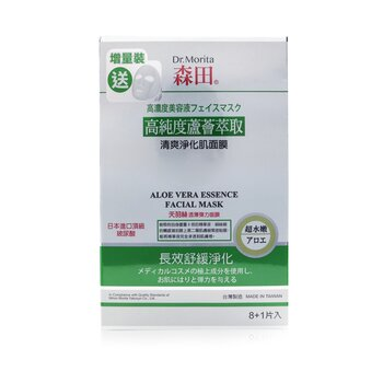 Concentrated Essence Mask Series - Aloe Vera Essence Facial Mask (Soothing & Purifying) (9pcs)
