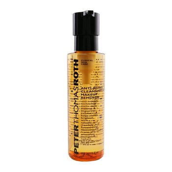 Anti-Aging Cleansing Oil Makeup Remover (150ml/5oz)