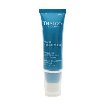 Hyalu-Procollagene Wrinkle Correcting Pro Mask (50ml/1.69oz)