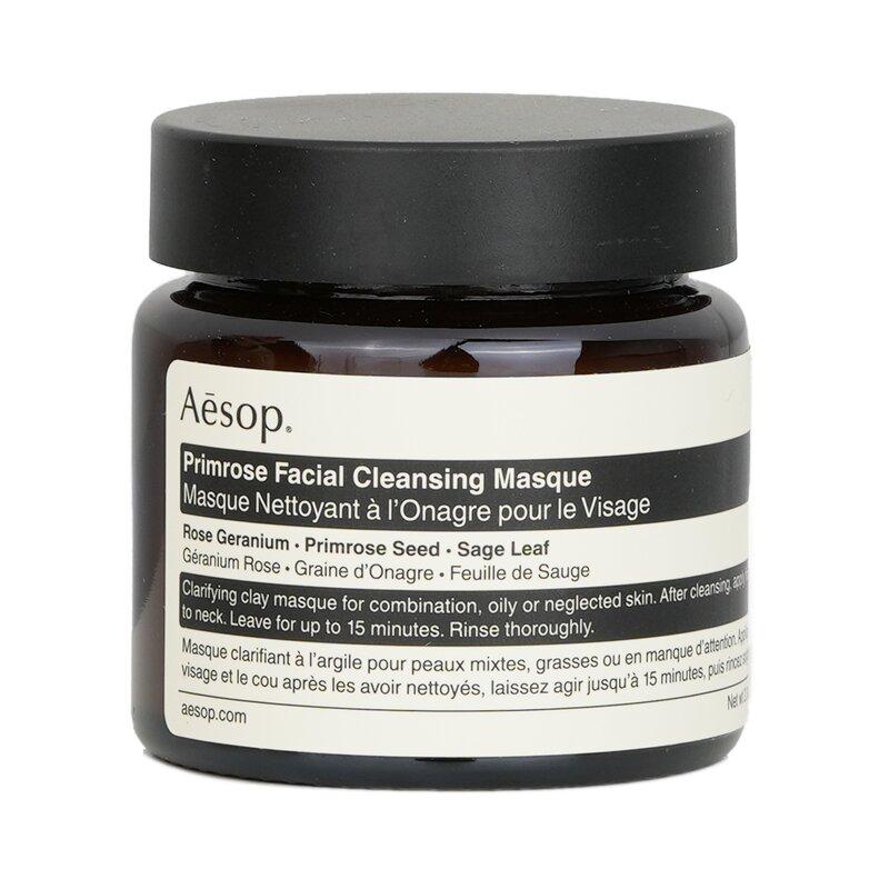 Aesop 伊索  櫻草潔淨敷面膜 有效清洁杂质 舒缓肌肤 适合中性、油性、混合性及暗疮性皮肤