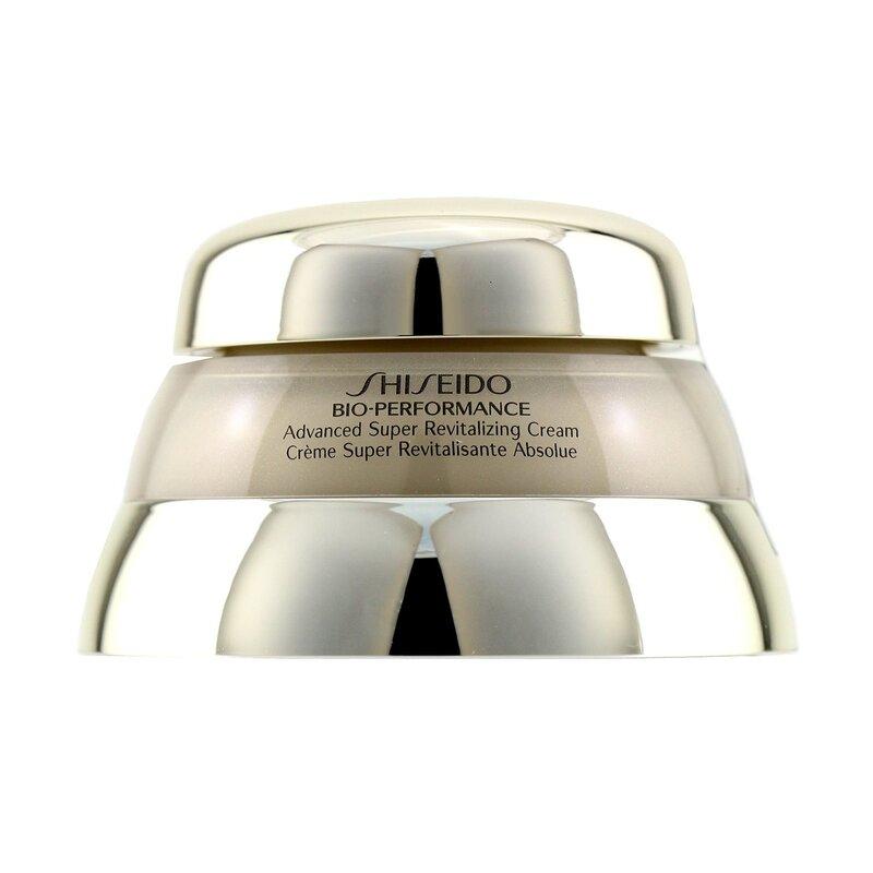 Shiseido 资生堂 百优全新精纯乳霜(限量版)   丰润轻盈   淡化肌肤皱纹  保护肌肤对抗外界侵袭  75ml