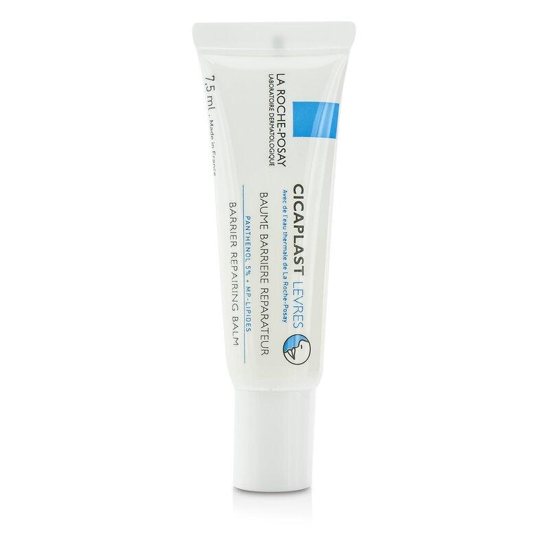 La Roche Posay 理肤泉  B5修复润唇膏 滋润补水 深层修复 舒缓唇部 适合所有肤质 7.5ml