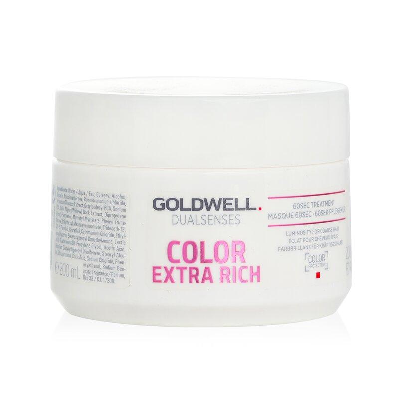 Goldwell 歌薇  光感60秒发膜(焕亮枯哑头发)滋养秀发 帮助再生 锁色固色 减少褪色  200ml
