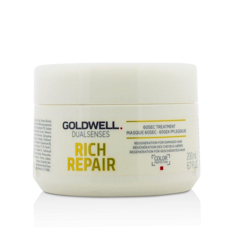 Goldwell 歌薇  水感60秒发膜(受损发质)快速修复 平衡头发内部和表面的脂质水平 200ml