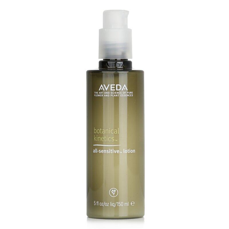 Aveda 艾凡达 植物动力舒缓乳液 温和无香 保湿滋养 调理肌肤 适合敏感肌肤 柔软舒适 150ml
