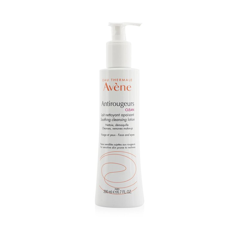 Avene 雅漾  减少疲劳清洁抗红舒缓清爽洁面乳-适合敏感肌肤 温和清洁 舒缓肌肤 减少发红 200ml