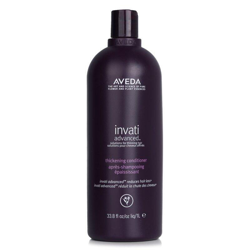 Aveda 艾凡达 强韧发质护发素 丰盈润发-解决头发稀疏  脱发减少  维持光泽柔顺