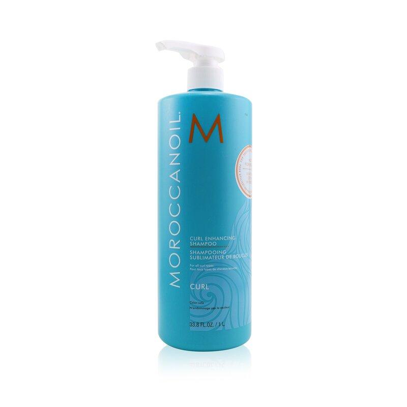 Moroccanoil 摩洛哥坚果油  卷发洗发水-卷发发质适用(沙龙用装) 加深卷纹 去除毛燥 恢复弹力 1000ml