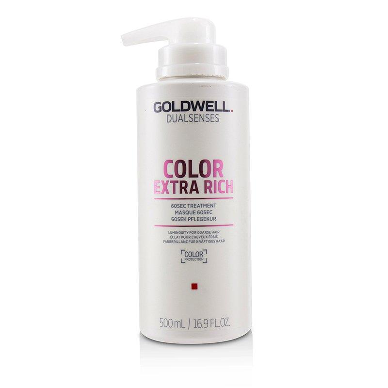Goldwell 歌薇  光感60秒发膜(粗糙发质提亮)强韧锁色固色  缓解发色褪色 500ml